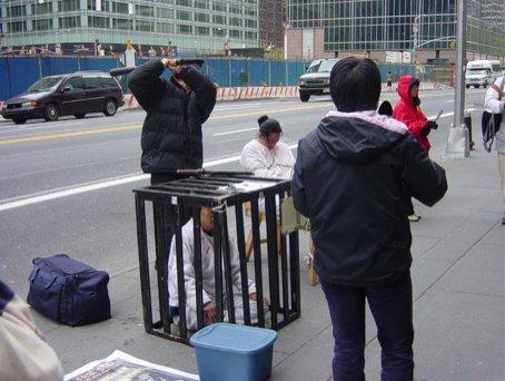 Falungong